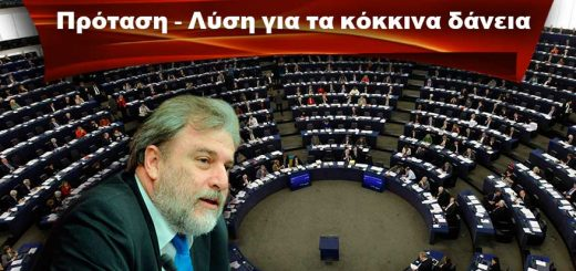 o-european-parliament_notismarias111