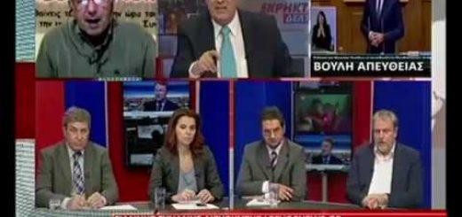O Νότης Μαριάς στο ΑΡΤ TV για τη δημιουργία πατριωτικού πολιτικού φορέα