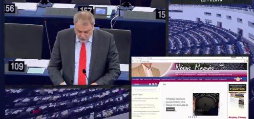 Νότης Μαριάς στην Ευρωβουλή: Εγγραφή εδώ και τώρα των Γερμανικών Αποζημιώσεων στον Κρατικό Προϋπολογισμό του 2017