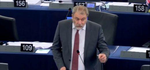 Γενικός προϋπολογισμός της Ευρωπαϊκής Ένωσης για το 2017