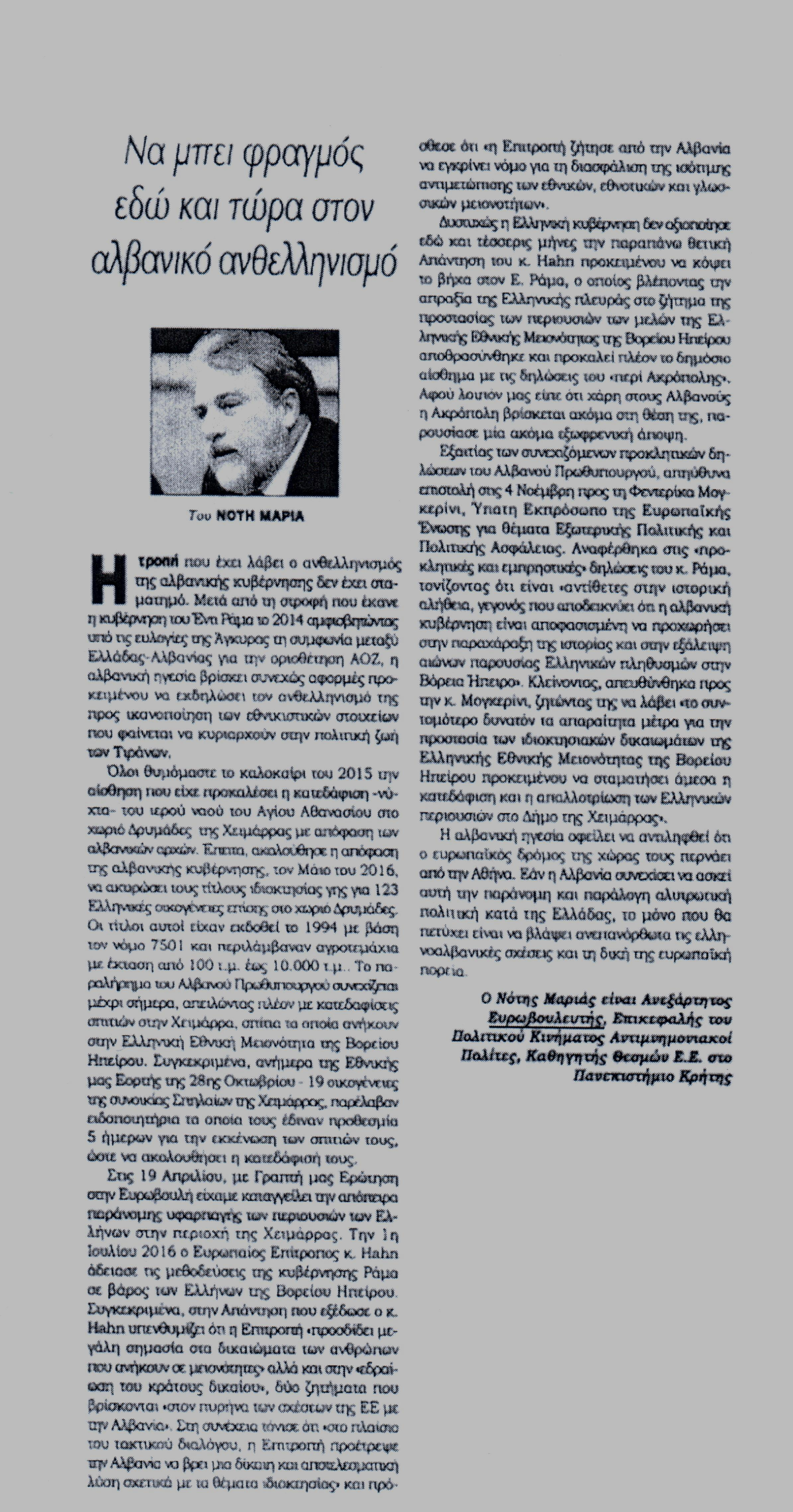 kontra-news-13-11-2016