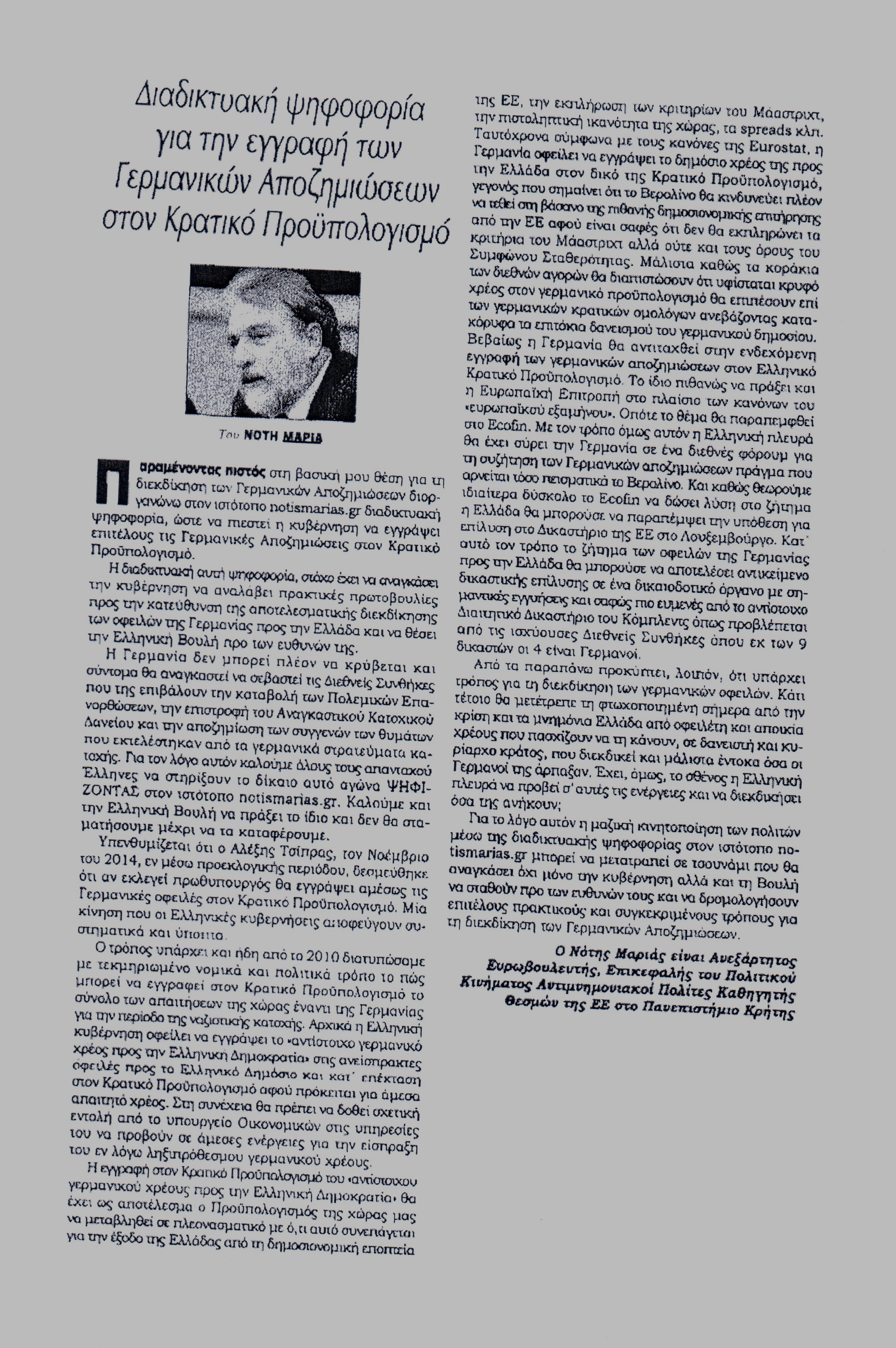 kontra-news-20-11-2016
