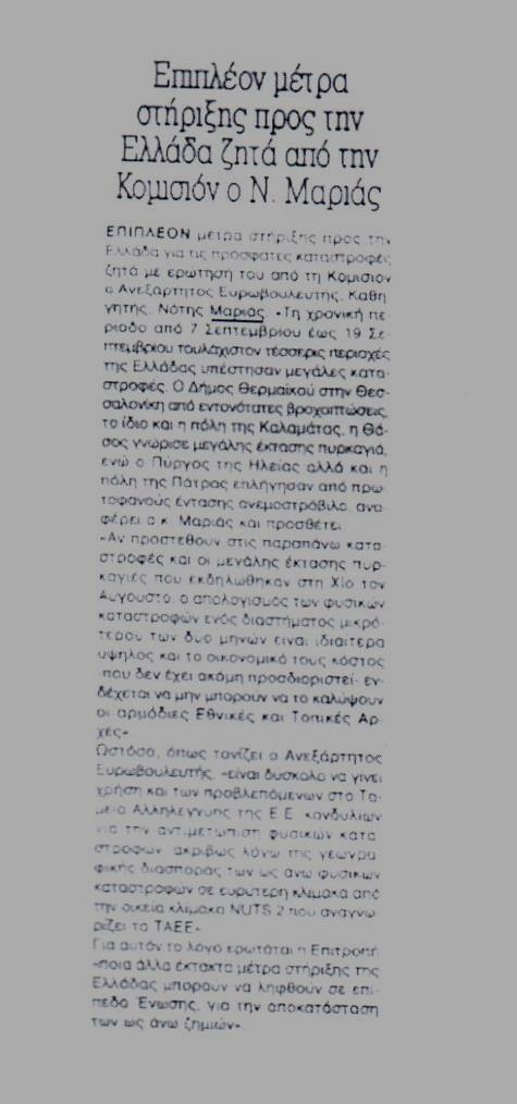 kontra-news-22-10-2016