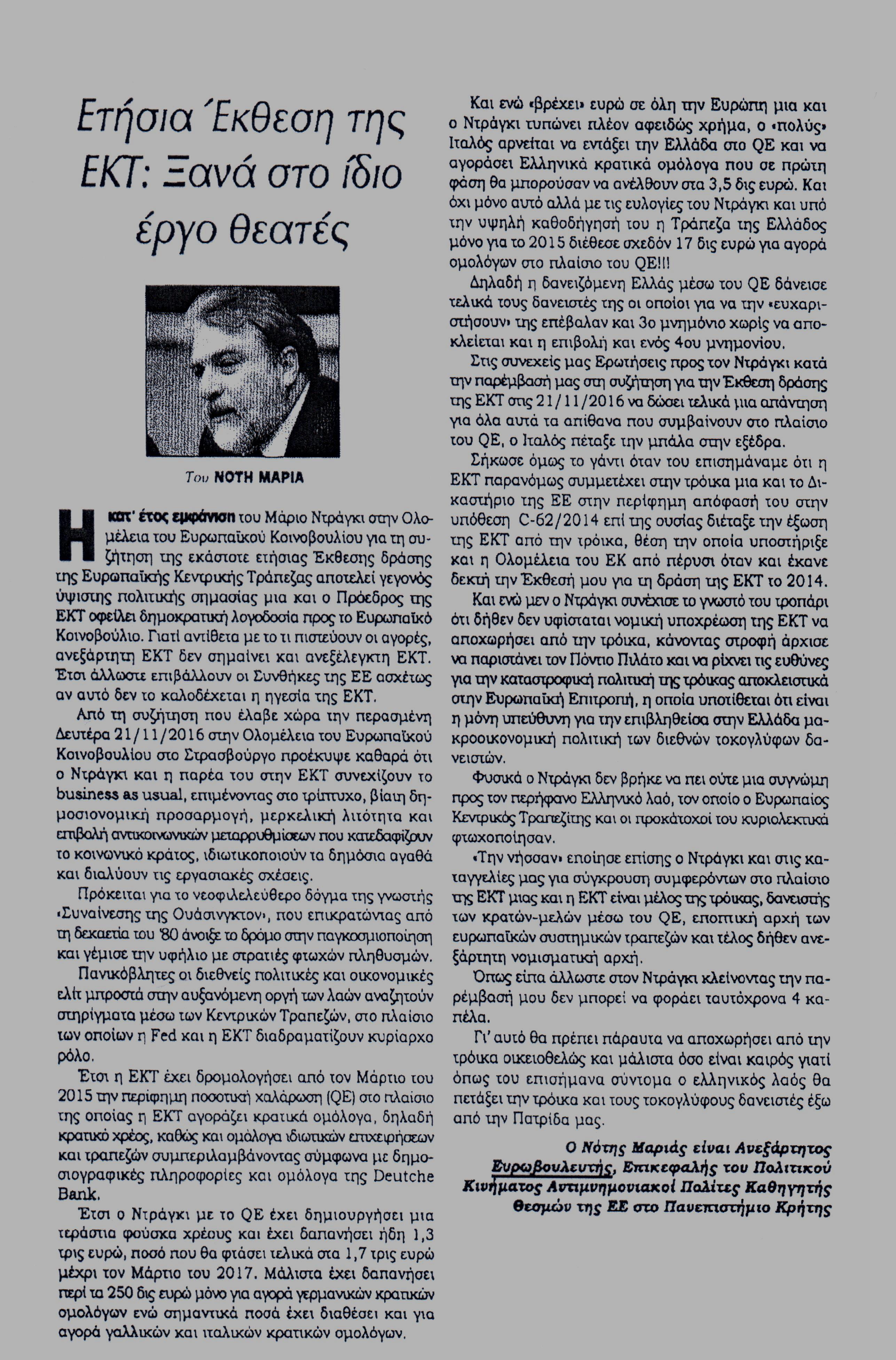 kontra-news-27-11-2016