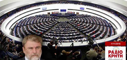 Ο Νότης Μαριάς στο Ράδιο Κρήτη για τη CETA