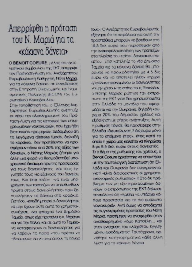 kontra-news-17-10-2016