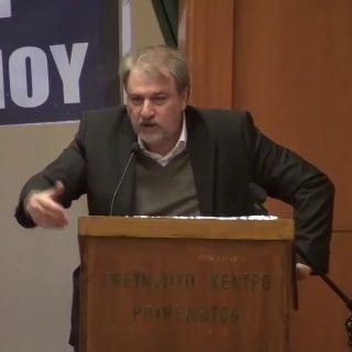 Ομιλία Νότη Μαριά στο Εθνικό Συμβούλιο διεκδίκησης των οφειλών της Γερμανίας προς την Ελλάδα
