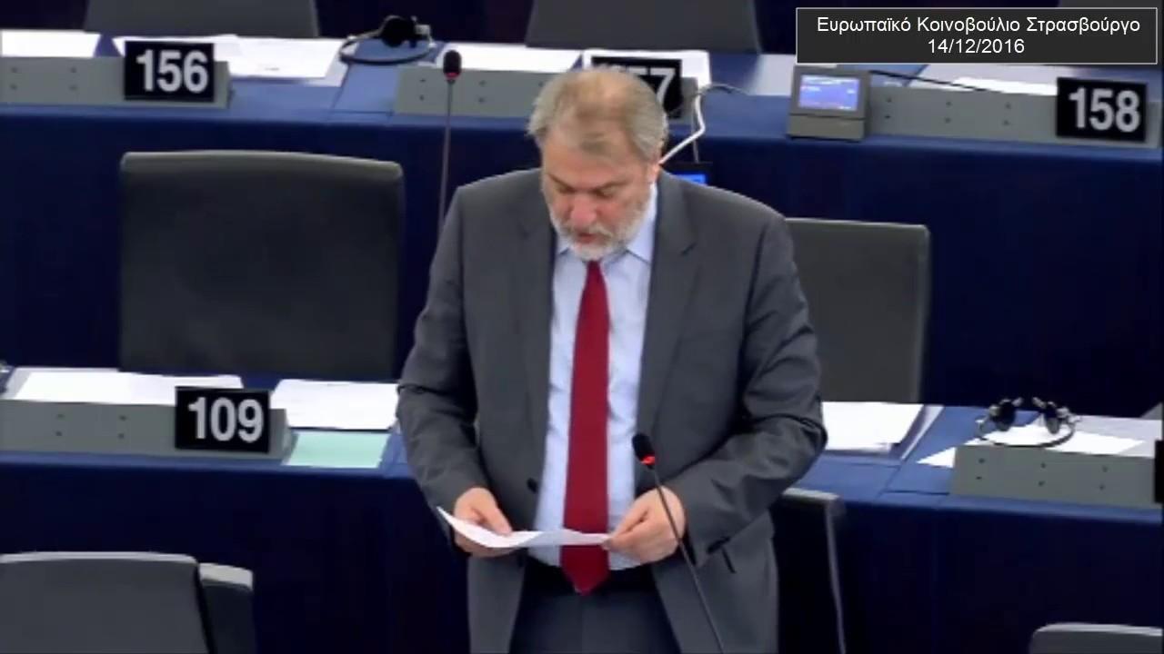 Προετοιμασία της συνόδου του Ευρωπαϊκού Συμβουλίου της 15ης Δεκεμβρίου