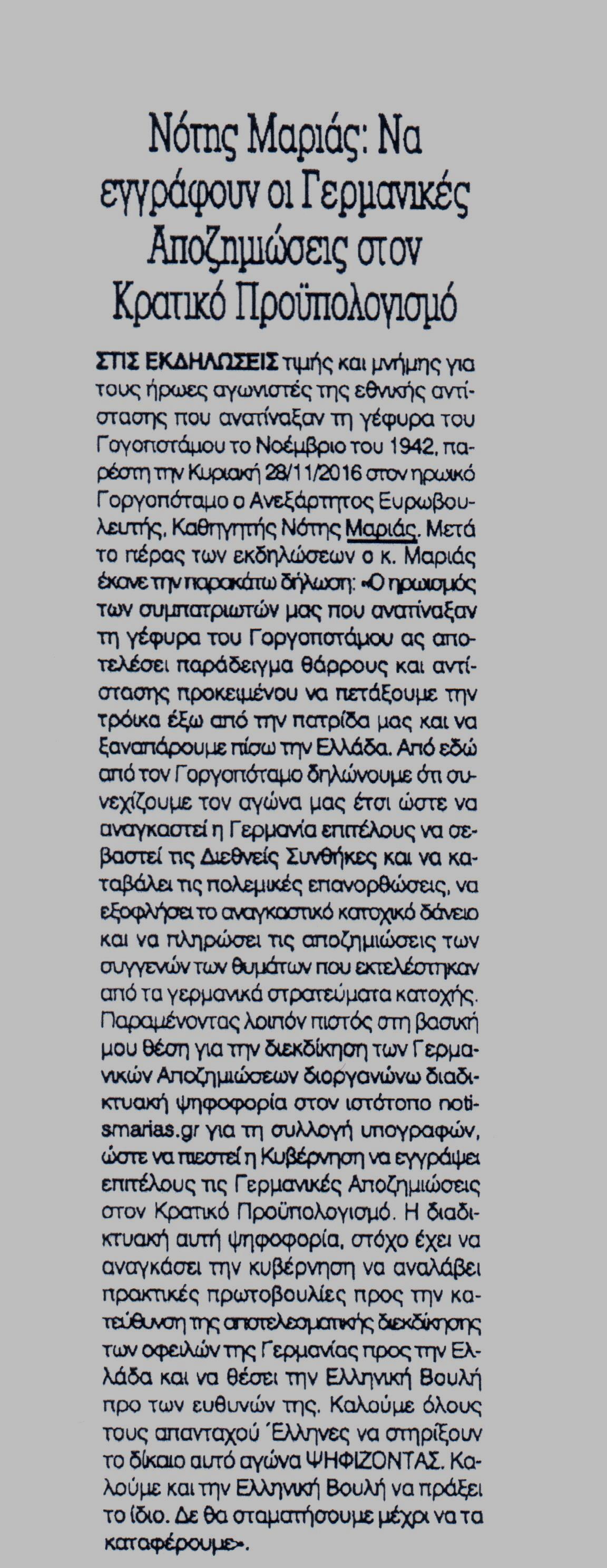 kontra-news-30-11-2016