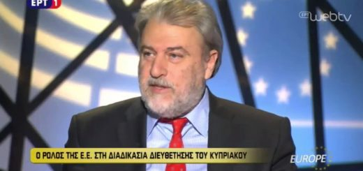 Ο Νότης Μαριάς στην ΕΡΤ1 για την εκλογή Προέδρου του Ευρωκοινοβουλίου και για το κυπριακό