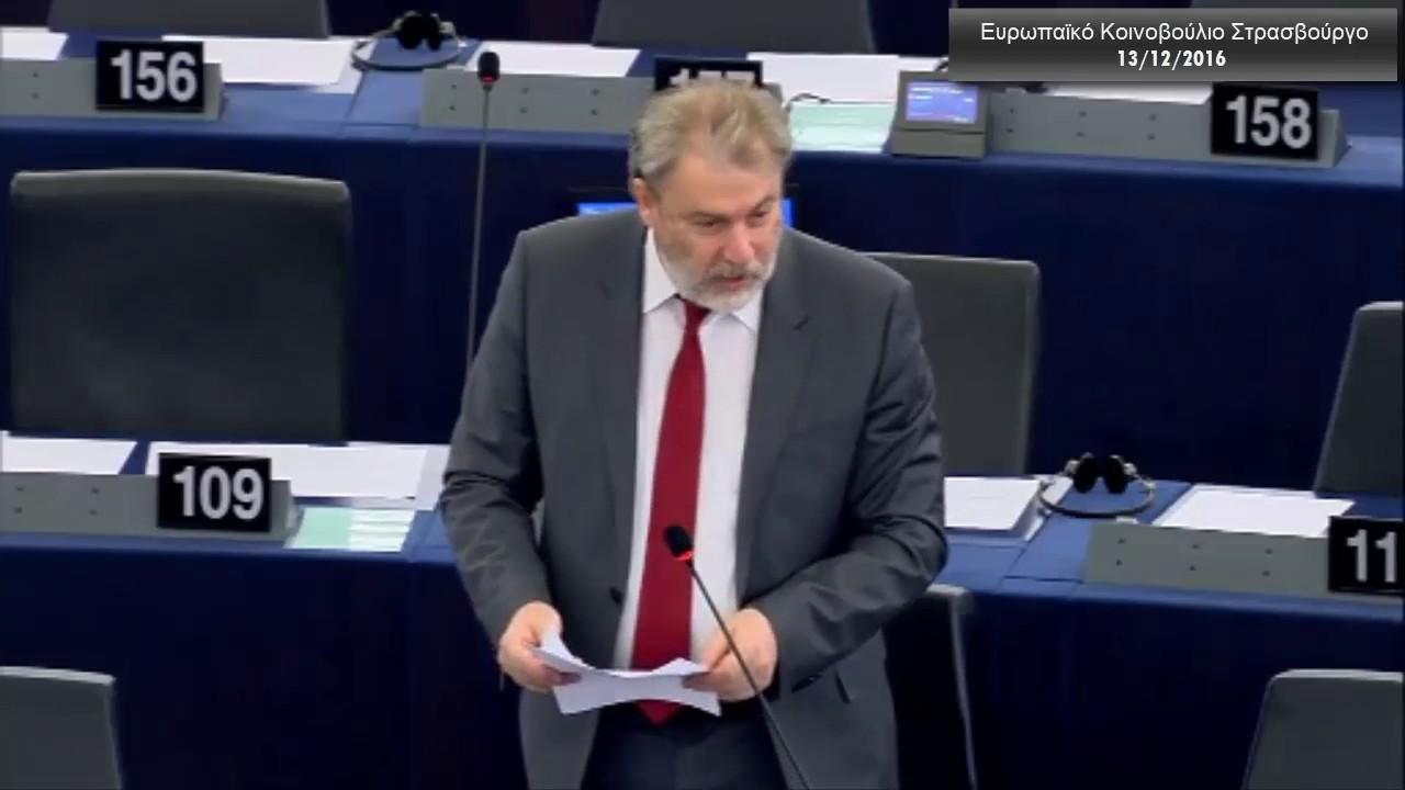 Ιδιαίτερα επίκαιρη η καταγγελία του Νότη Μαριά στην Ευρωβουλή για την υπερφορολόγηση του πετρελαίου θέρμανσης στην Ελλάδα