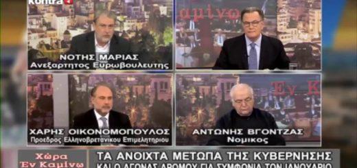 Ο Ν. Μαριάς για την Ανακεφαλαιοποίηση των Ταμείων, τη ρύθμιση του χρέους και τα λάθη Τσίπρα