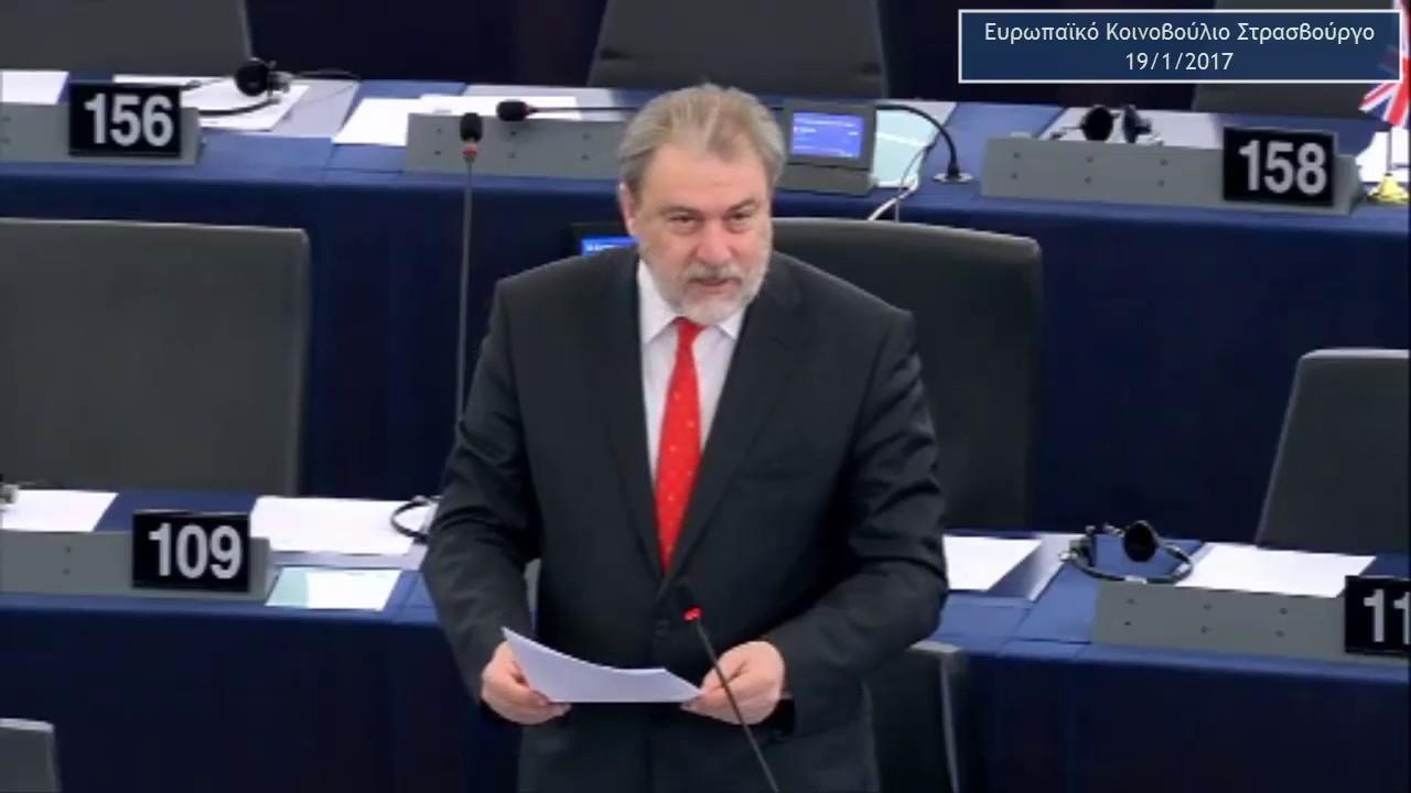 Νότης Μαριάς στην Ευρωβουλή: Όχι στη λιτότητα και στην ανεργία