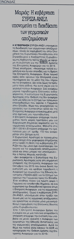 kontra-news-20-12-2016