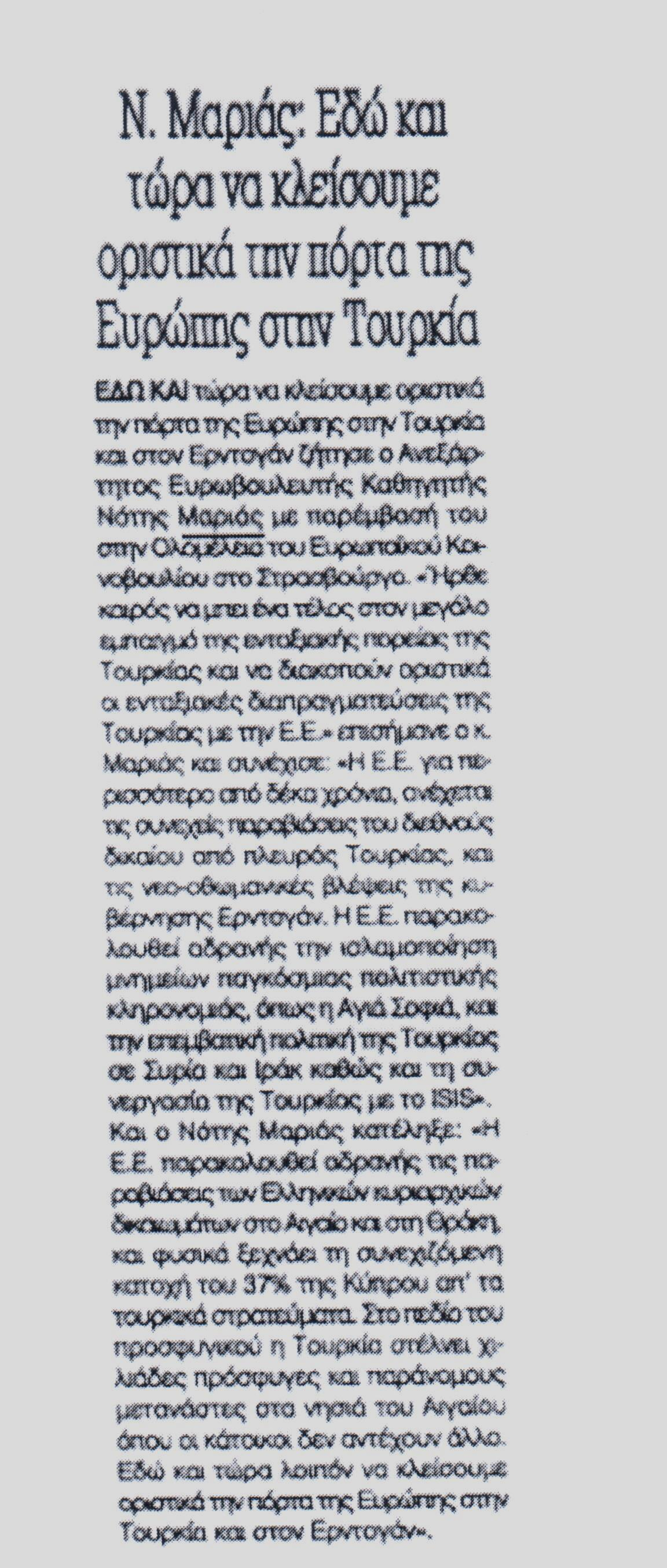kontra-news-24-11-2016
