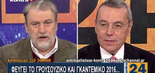 Το ΑΡΤ TV και το Κόντρα Channel για την διπλή «πρωτιά» του Νότη Μαριά στην Ευρωβουλή