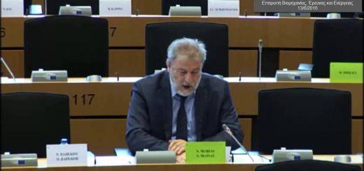 Τροπολογία του Νότη Μαριά στην Ολομέλεια της Ευρωβουλής για τη στήριξη της ΔΕΗ