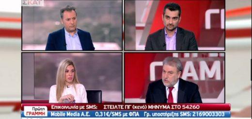 Ο Νότης Μαριάς στον ΣΚΑΙ για ελληνοτουρκικά και νέα μέτρα της τρόικας