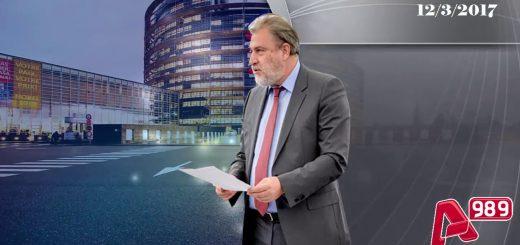 Η Μογκερίνι καταδικάζει τις προκλητικές δηλώσεις Τσαβούσογλου για τα Ίμια μετά από Κατεπείγουσα Ερώτηση του Νότη Μαριά