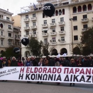 Ολοκληρώθηκε με επιτυχία η διήμερη επίσκεψη του Νότη Μαριά το Σαββατοκύριακο στη Θεσσαλονίκη