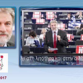 Ν.Μαριάς: Σημαντική η σημερινή εκδήλωση στην Ευρωβουλή για νησιά του Αιγαίου & μεταναστευτικές ροές