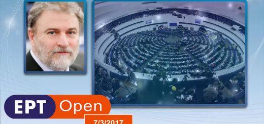Ο Νότης Μαριάς στην ΕΡΤ Open για την Ευρώπη των πολλών ταχυτήτων