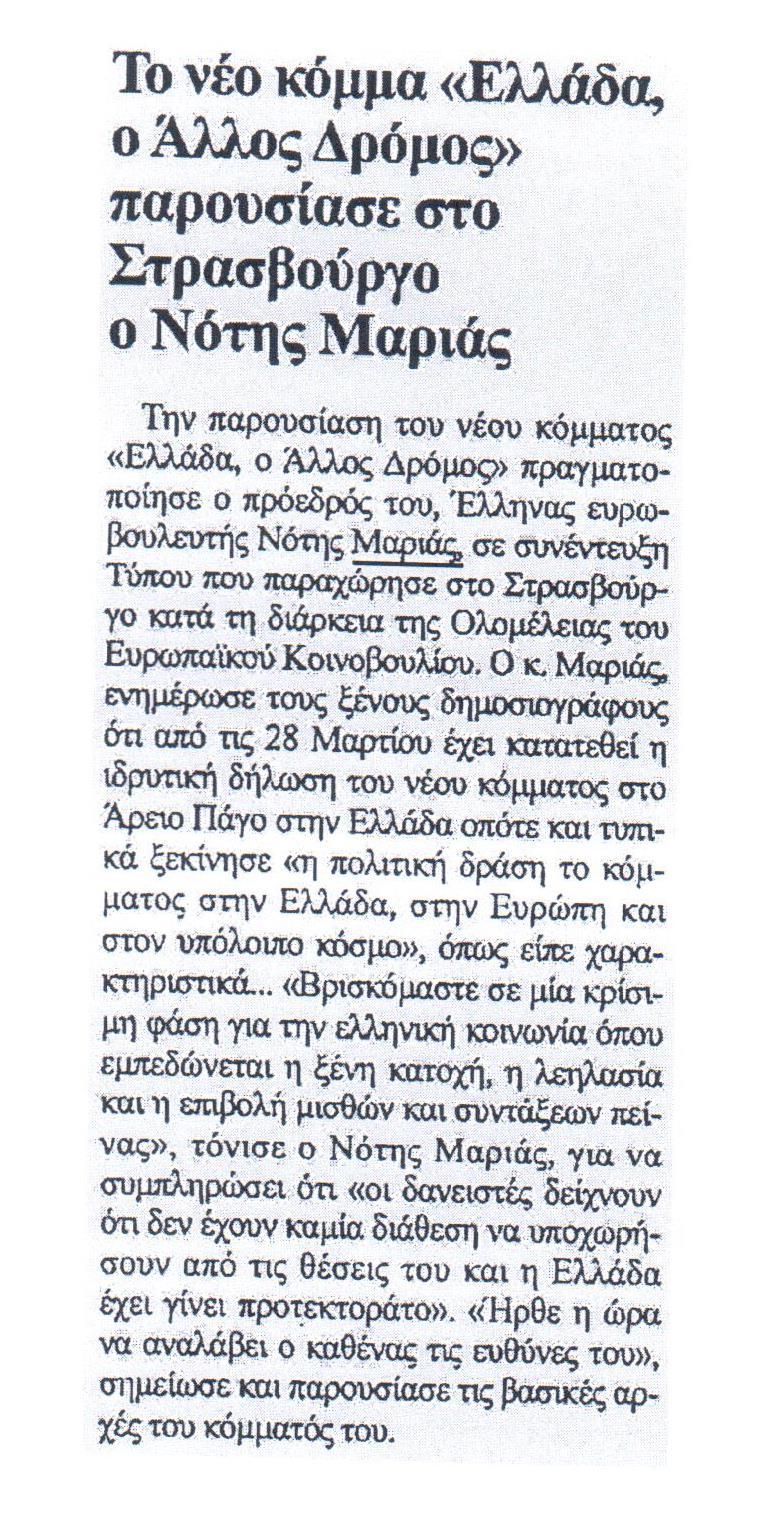 ΤΥΠΟΣ ΘΕΣΣΑΛΟΝΙΚΗΣ 06-04-2017