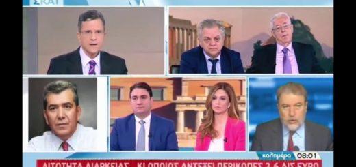Ο Νότης Μαριάς καταγγέλλει τη μνημονιακή Συμφωνία της Μάλτα