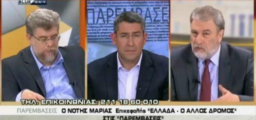 Ο Ν.Μαριάς στον Άκη Παυλόπουλο για τις πολιτικές θέσεις του Κόμματος «ΕΛΛΑΔΑ – Ο ΑΛΛΟΣ ΔΡΟΜΟΣ».