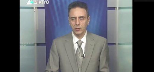 Ο Ν.Μαριάς στις Σέρρες για τις πολιτικές θέσεις του Κόμματος «ΕΛΛΑΔΑ – Ο ΑΛΛΟΣ ΔΡΟΜΟΣ»