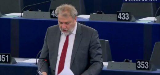 Ο Νότης Μαριάς στην Ευρωβουλή χαιρετίζει τη σημερινή απεργία.