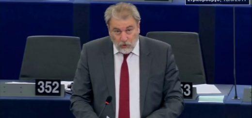 Νότης Μαριάς στην Ευρωβουλή: Οι Εθνικές Κεντρικές Τράπεζες να ασκούν αυτοτελή νομισματική πολιτική
