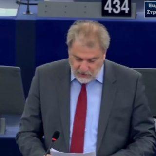 Νότης Μαριάς στην Ευρωβουλή:  Να γίνουν άμεσα επενδύσεις στην περιοχή της Μεσογείου πλην Τουρκίας