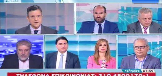 Ο Νότης Μαριάς στην τηλεόραση του ΣΚΑΙ για ογκολογικά φάρμακα και παράταση συμβάσεων της ΠΟΕ – ΟΤΑ