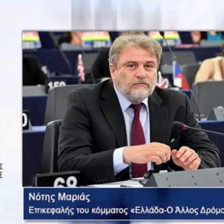 Ο Νότης Μαριάς στην ΕΡΤ3 για τις ελληνοτουρκικές σχέσεις