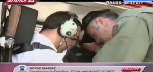Ο Νότης Μαριάς στο TV ΕΠΙΛΟΓΕΣ για το τρομοκρατικό χτύπημα στην Βαρκελώνη