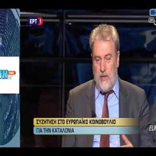 O Νότης Μαριάς για το μέλλον της Ευρώπης και τον ρόλο της Ελλάδας