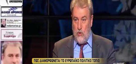 O Νότης Μαριάς για την αλβανική τρομοκρατία κατά της Ελληνικής Μειονότητας της Βορείου Ηπείρου